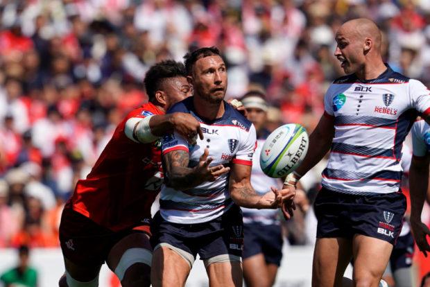 Super Rugby - Melbourne Rebels fly-half Quade Cooper